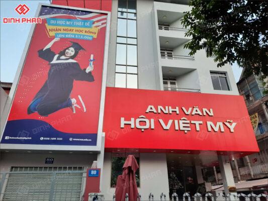 bảng hiệu trung tâm anh ngữ - việt mỹ